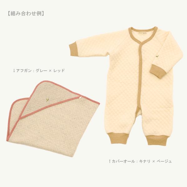 【TwinkleFunny Baby】オーガニックコットン キルト ベビー服 出産祝い 12000円ギフトセット(カバーオール・アフガン) 2点セット・ラッピング代込・送料込:日本製