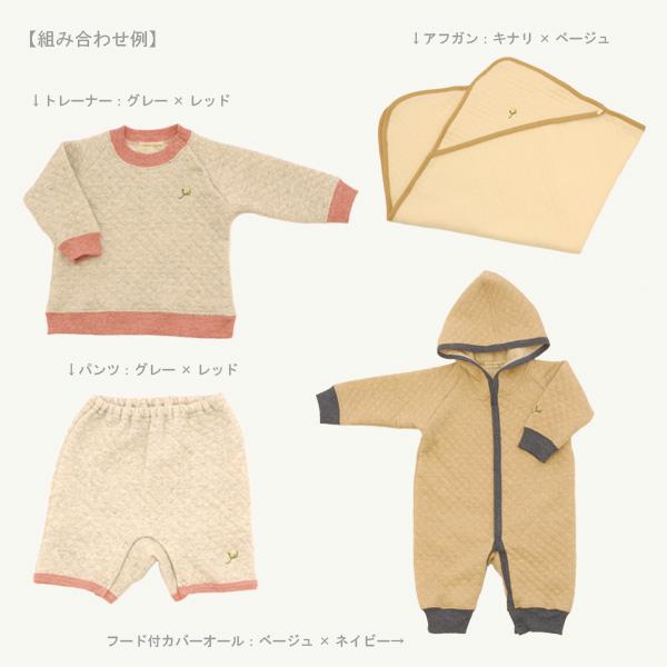 【TwinkleFunny Baby】オーガニックコットン キルト ベビー服 出産祝い 20000円ギフトセット(フード付カバーオール・トレーナー・パンツ・アフガン) 4点セット・ラッピング代込・送料込:日本製
