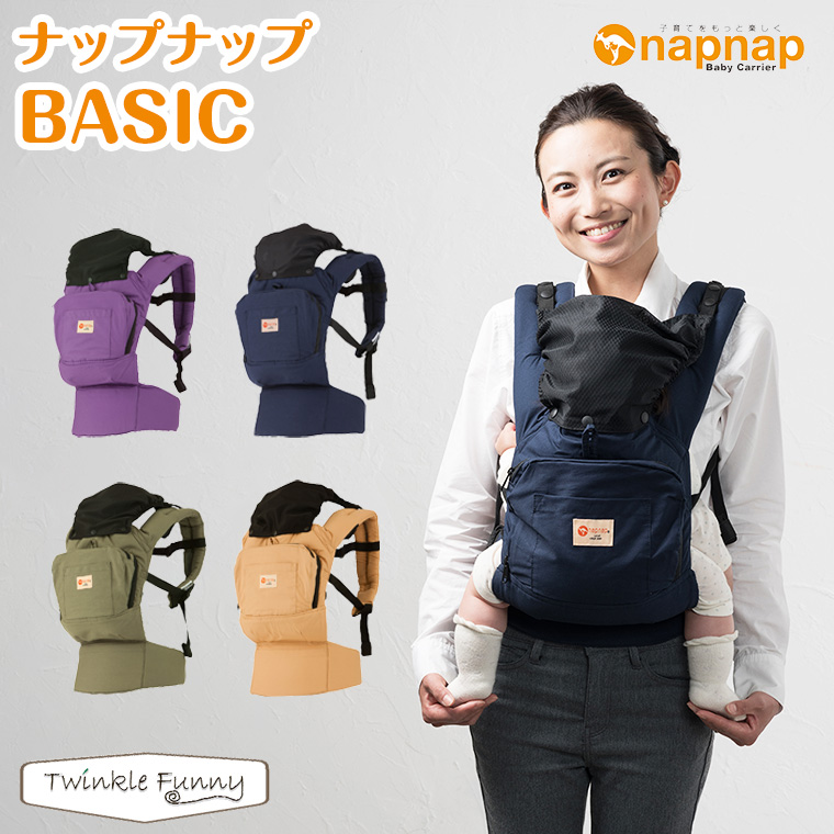 911206bc560 Twinkle Funny  Baby carrier   hold string