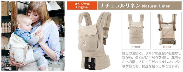 Twinkle Funny Ergo Hug String Japan Genuine Original