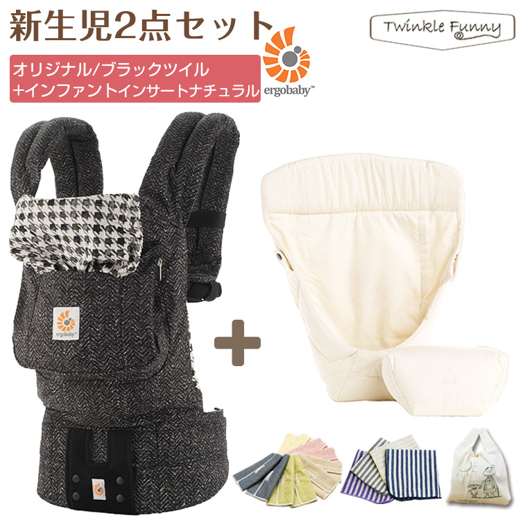 5fc60a01db5 Twinkle Funny  Natural エルゴ cuddle string newborn baby two points set  original black twill + インファントインサート 3  (with the baby waist belt) ...