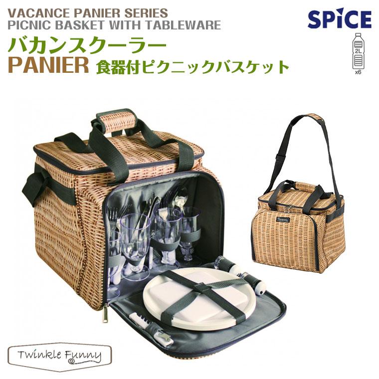スパイス バカンスクーラー パニエ/食器付ピクニックバスケット