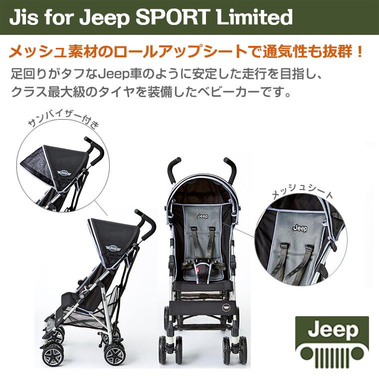 Jeep Jeep Stroller Sports Limited Plus Black Mesh 2019 Latest Model Strike Roller Buggy Tea Rex T Rex Jeep