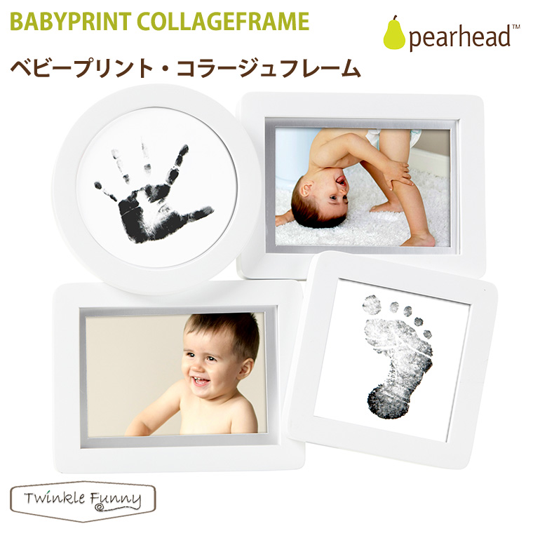twinkle funny print baby collage frame rakuten global market
