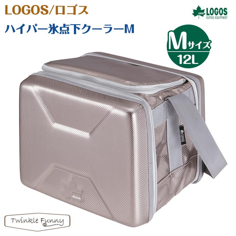 ロゴス LOGOS ハイパー氷点下クーラーM(12L) ソフトクーラー 81670070