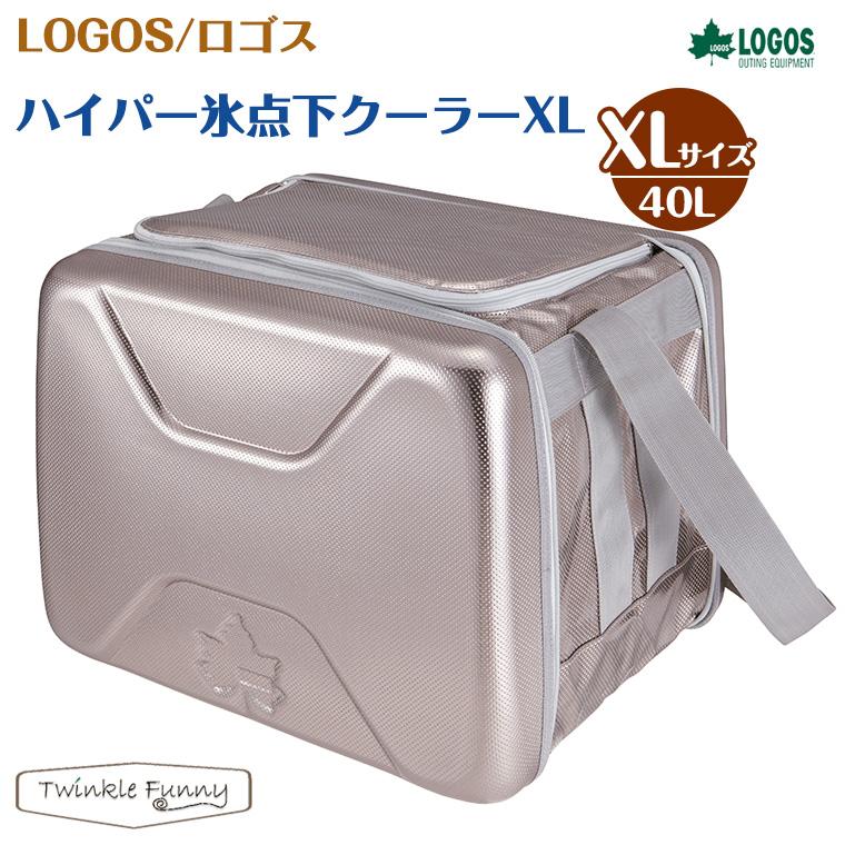 ロゴス LOGOS ハイパー氷点下クーラーXL(40L) ソフトクーラー 81670090