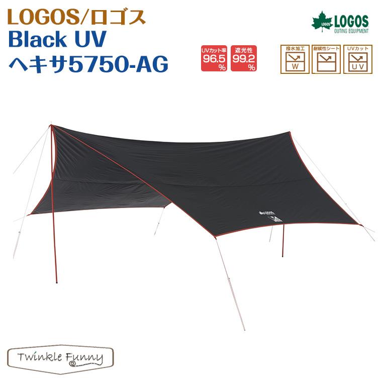ロゴス LOGOS Black UV ヘキサ タープ 5750-AG ブラック 71808022