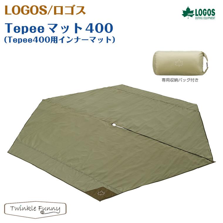 品質のいい ロゴス LOGOS ロゴス LOGOS Tepee ティピー インナーマット 400 400 71809601, 小野画廊:c4f0a934 --- clftranspo.dominiotemporario.com