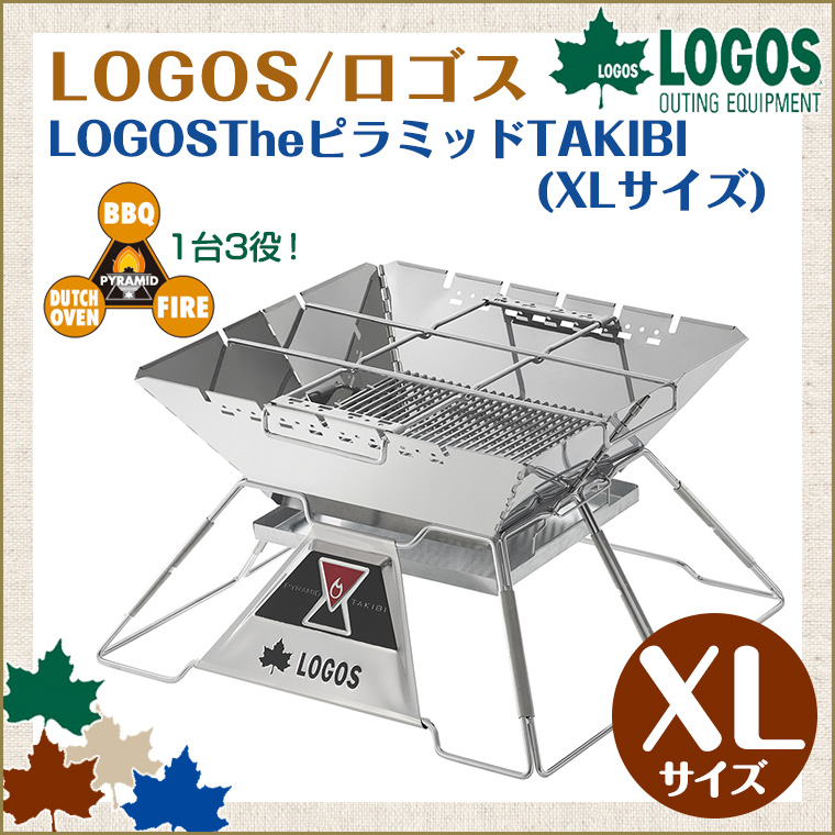 ロゴス LOGOS The ピラミッド TAKIBI (XLサイズ) 81064161