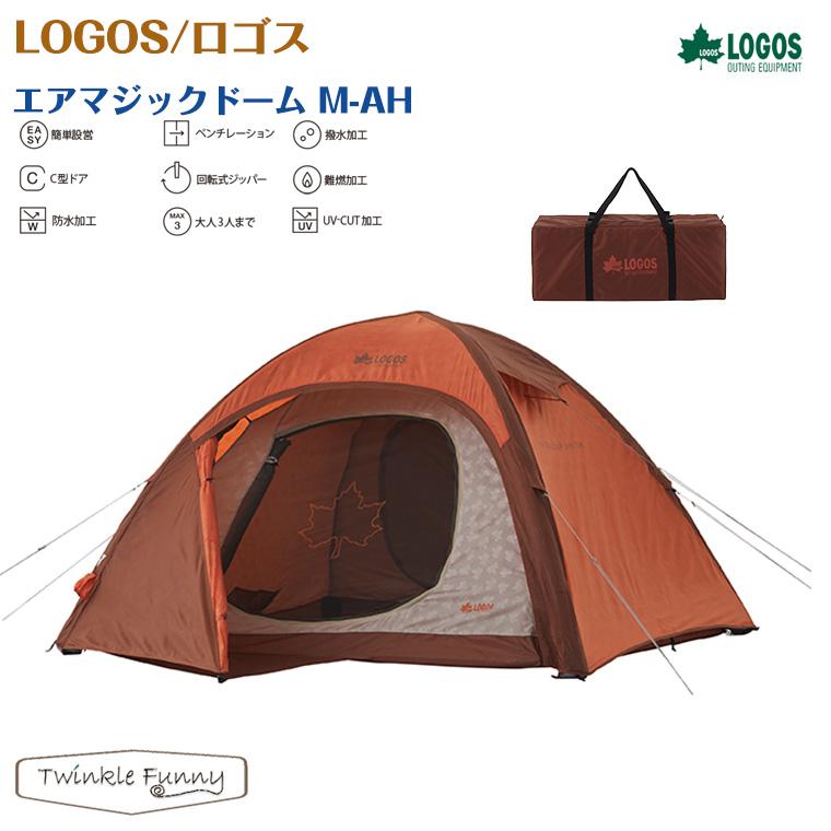 ロゴス LOGOS エアマジックドーム M-AH 71805038