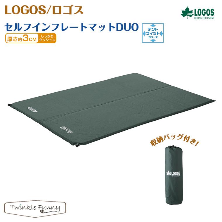 ロゴス LOGOS セルフインフレートマット・DUO 72884120