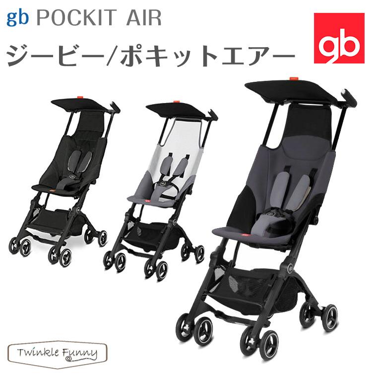 ジービー ポキット エア POCKIT AIR ベビーカー コンパクト メッシュ サイベックス