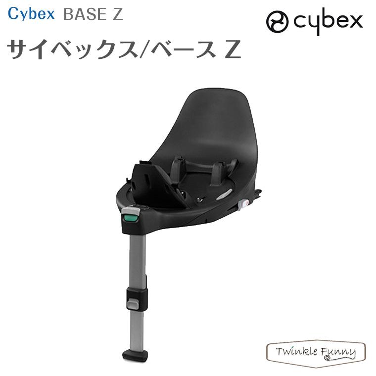 サイベックス ベース Z cybex チャイルドシート