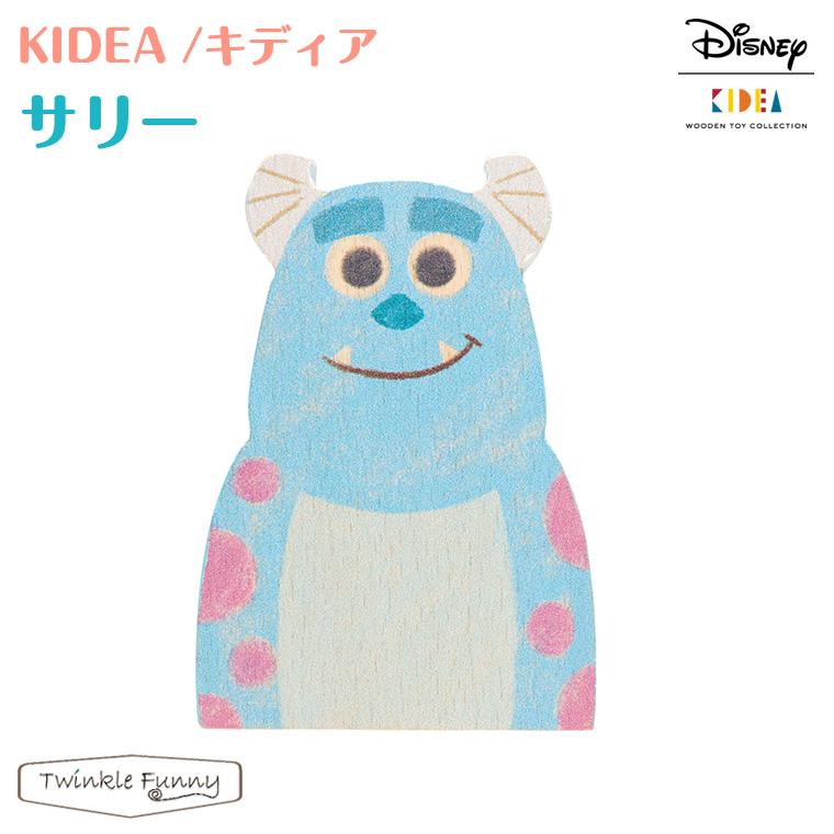 キディア KIDEA お得なキャンペーンを実施中 サリー Disney ディズニー 積み木 正規品 木製 引出物 出産祝い ベビー