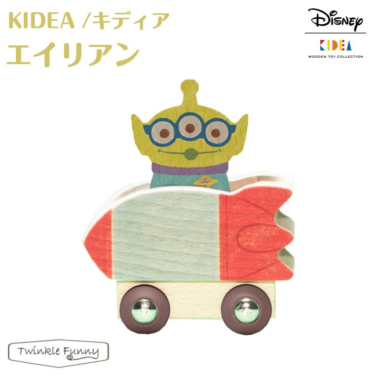 キディア KIDEA VEHICLE TOYSTORY トイ・ストーリー Disney ディズニー ブロック 積み木 つみき 正規品 木製 出産祝い おもちゃ 車  キディア KIDEA VEHICLE エイリアン TOYSTORY トイストーリー Disney ディズニー