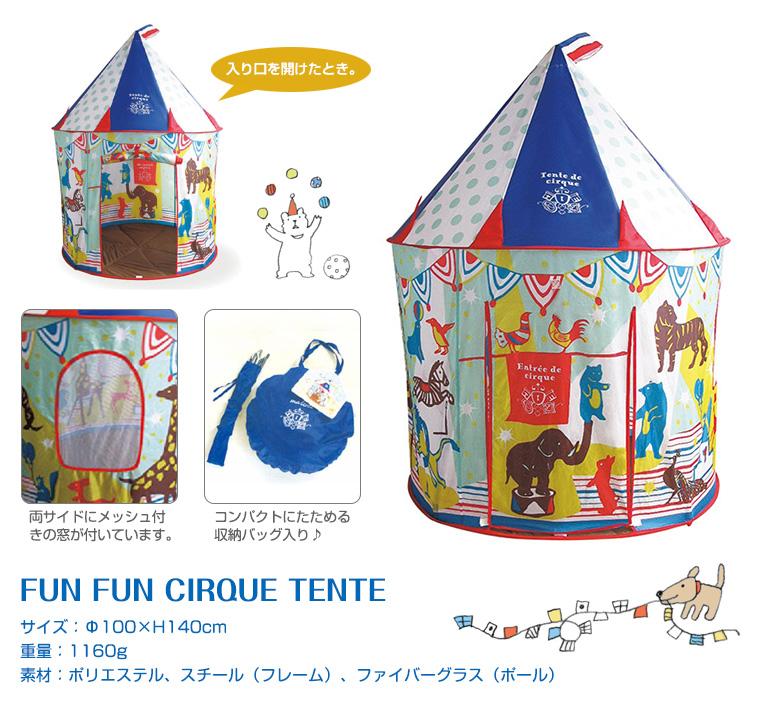 Fan fan circle tent