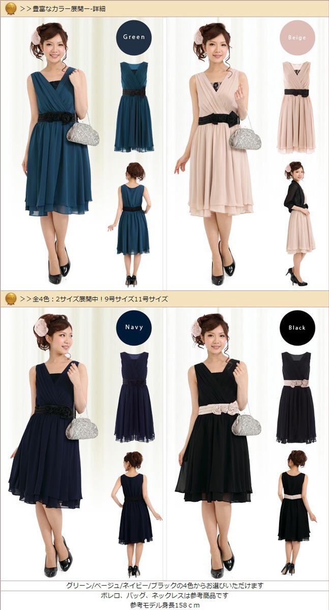 パーティードレス結婚式ドレス【全3色】高級シフォンカシュクールドレス!