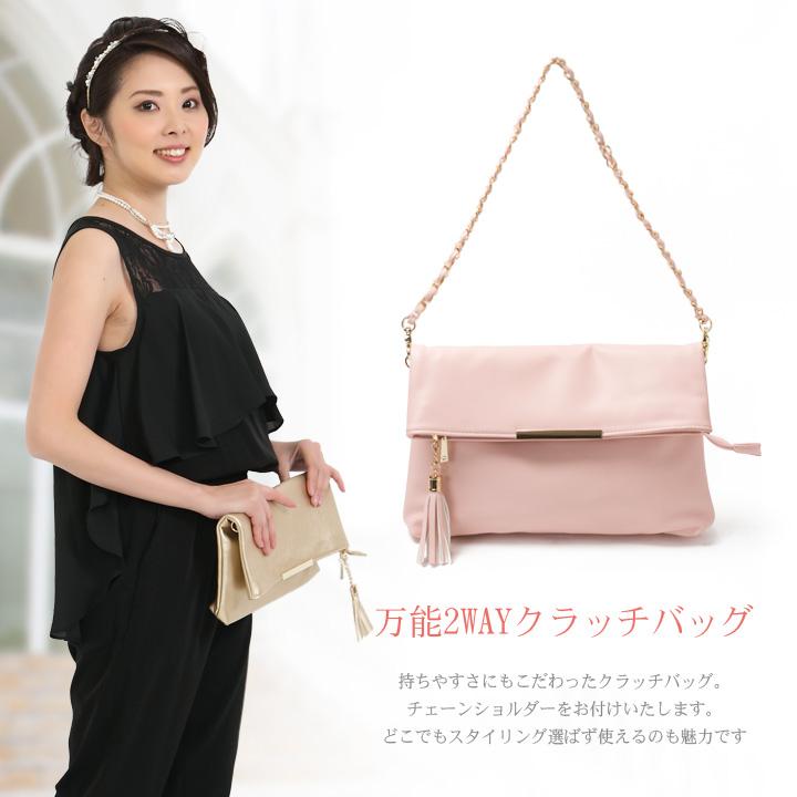 大きめバッグ結婚式【全5色】ソフトレザーパーティーバッグ+タッセルチャーム