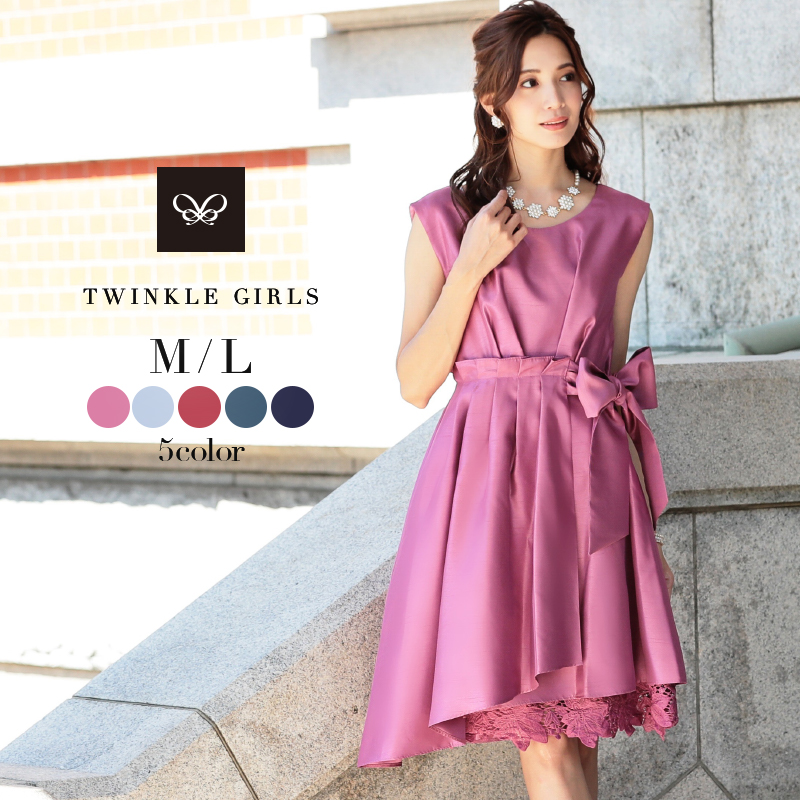 シャンタン素材のミディアム丈裾レースパーティードレス 秋冬 ピンク サックス レッド グリーン ネイビー 9号