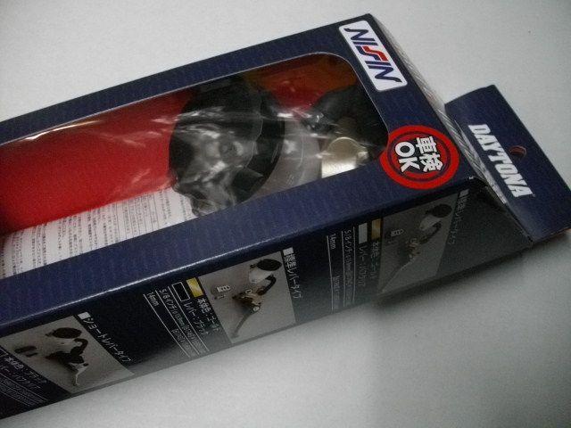 RZ250/RZ350 NISSIN ニッシン 別体式 マスターシリンダー 金/黒