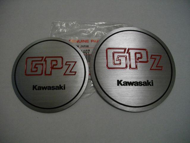 GPZ400 GPZ400F2 ダイナモポイントカバーエンブレムセツト