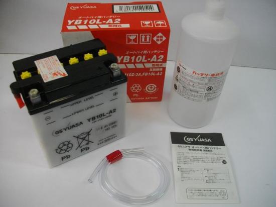 GS400L/GS400/GS400E/GS425 ユアサ製バッテリー