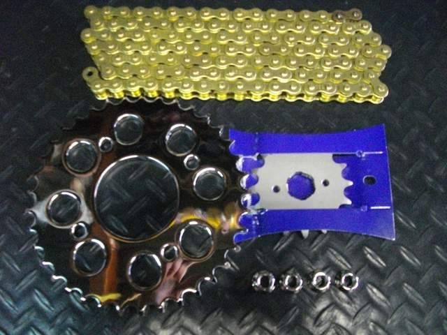 Z250FT ゴールドチェーン メッキスプロケセット