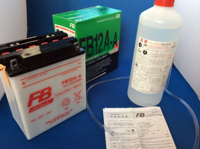GPZ400F GPZ400F2 古河バッテリー