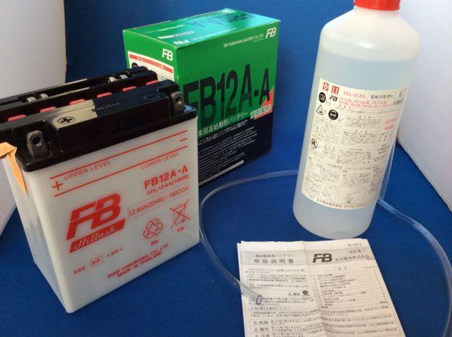 CBX400F CBX400F2 CBX550F 古河バッテリー