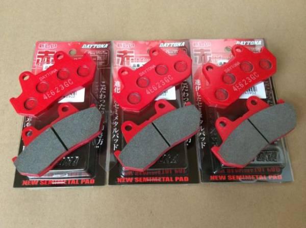 CB400D スーパーホーク3 DAYTONA製 赤 ブレーキパッド
