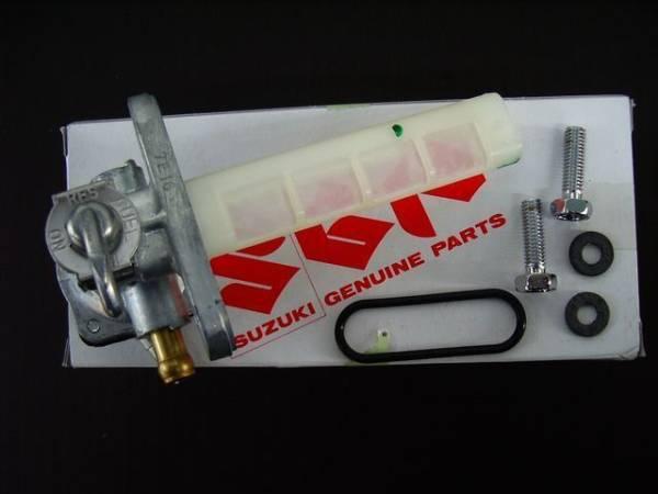 GSX400Eゴキ/GSX250Eゴキ 燃料コック