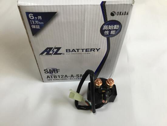 Z400GP 高始動性能 バッテリーセット