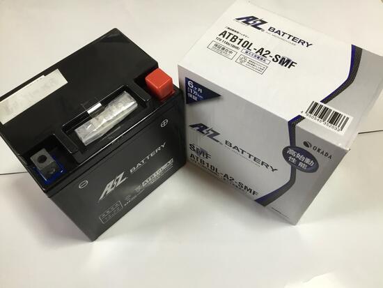 ビラーゴ250 高品質新品 VIRAGO 最新アイテム 高性能バッテリー 3DM