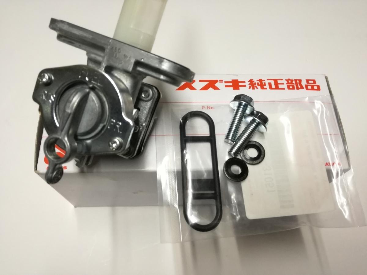GS750 純正 フューエル コック ガソリン 燃料 コック