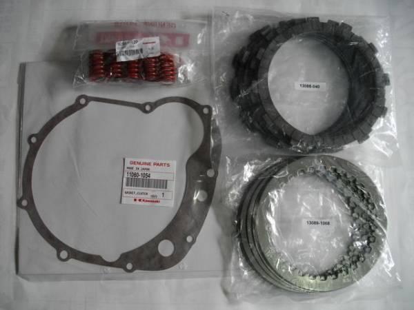 GPZ400F クラッチC22 19点セット