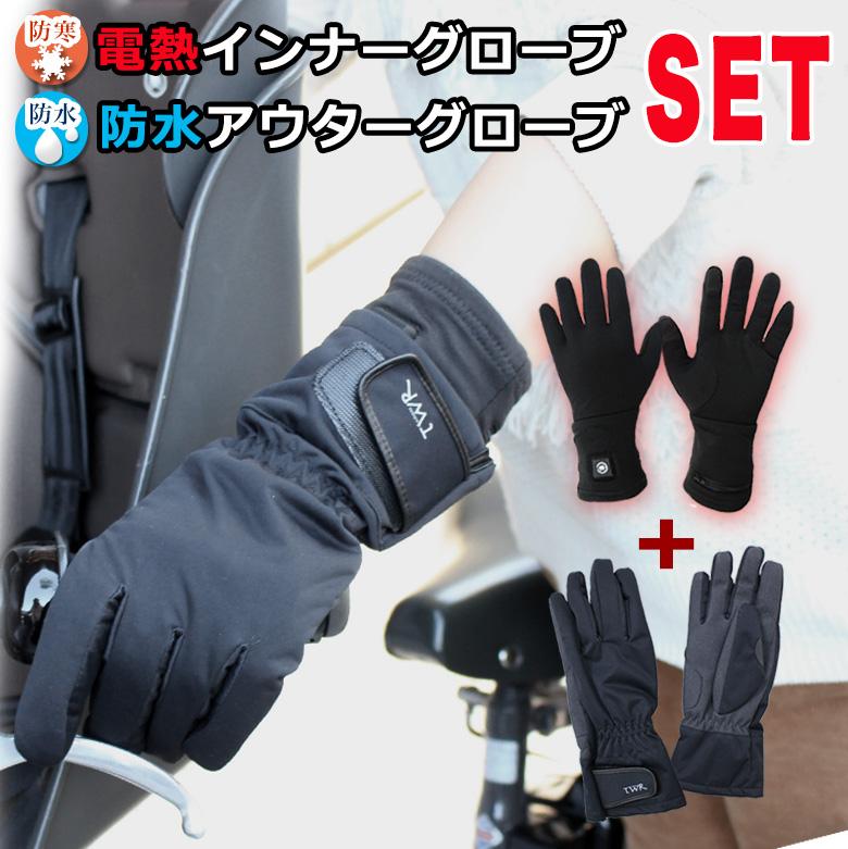 51753666a7 楽天市場】めちゃヒート 電熱 ヒーター 手袋 セットでお得 めちゃヒート ...