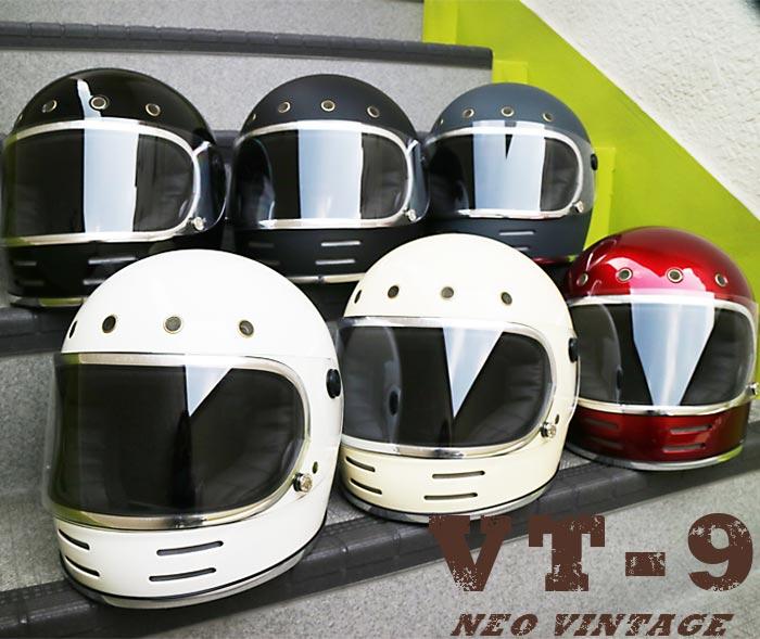 フルフェイスヘルメット VT-9 全6カラー SG規格 全排気量適合PSC/SG規格適合 全排気量対象商品/立花 タチバナ GT750 GT-750 旧車 族ヘル ビンテージ ハーレー アメリカン/バイクヘルメット