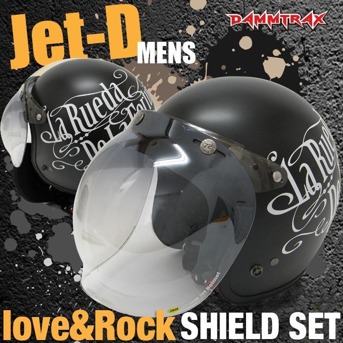 送料無料!! ジェットヘルメット フリップアップシールドSET (フラットブラック) DAMMTRAX JET-D LOVE & ROCK for Men ( ダムトラックス・ジェットディー ラブ&ロック メンズ )PSC/SG規格適合 全排気量対象商品 レトロ バイク ビンテージ