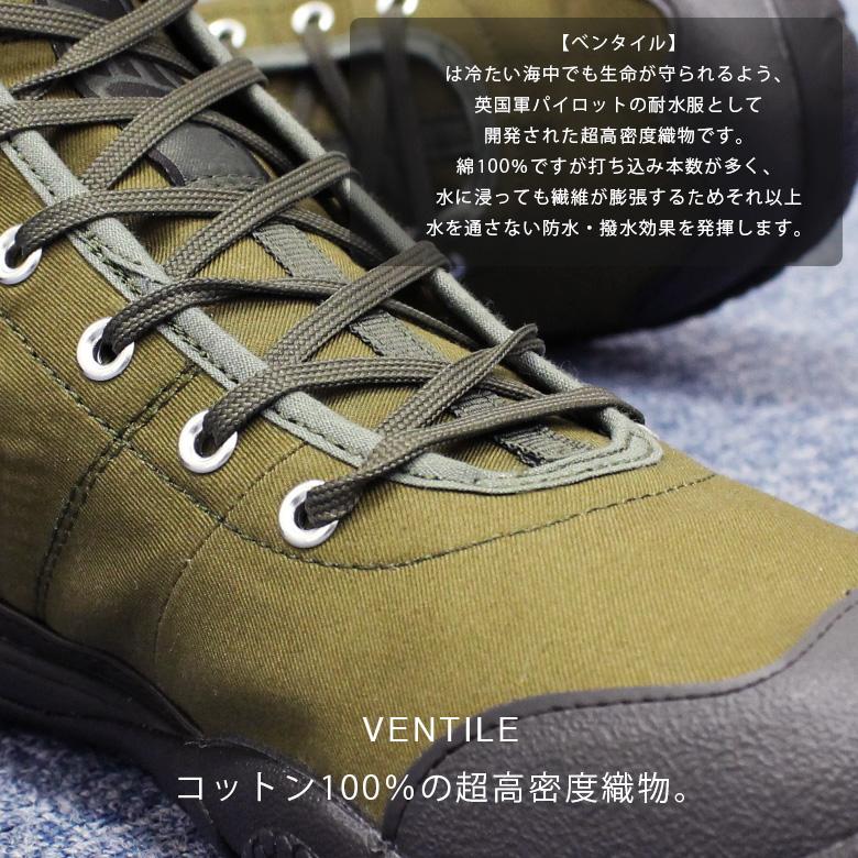 Diadora Vortex Comp Carbon SPD SL Road Shoesに交換
