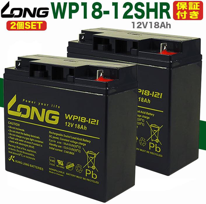 送料無料 一部地域を除く Smart-UPS3000 SU3000J 2020 Smart-UPS3000RM SU3000RMJ 5U 保証書付き 2個セット UPS 溶接機 電動カート セニアカー各種 SU1250 バッテリー APC SU1400J Smart-UPS1400 12V18Ah Smart-UPS1500 SUA1500J Smart-UPS1250 WP18-12SHR