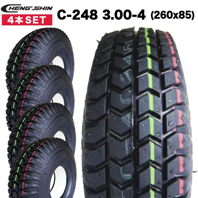 [4本SET] CHENG SHIN製 福祉 電動カートセニアカー ノーパンクタイヤ C-248 3.00-4 (260x85)