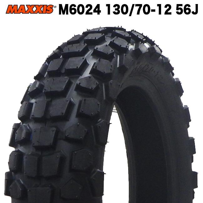 送料無料 MAXXIS製 M6024 130/70-12 56J (オフロード&ダートタイヤ)MAXXIS タイヤ M6024 130/70-12 56J YAMAHA マジェスティC 250 マジェスティ250 HONDA PS250 フォーサイト250 フォーサイトSE フォーサイトEX フォルツァ(S/T/ST/X/Z) GROM/MSX125