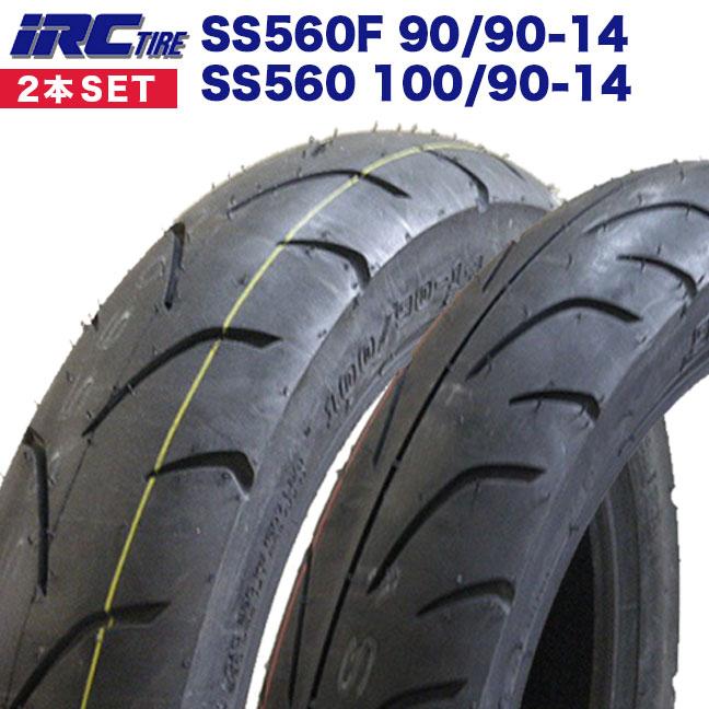 [2部SET]IRC製造輪胎SS560F 90/90-14 46P SS560 100/90-14 51P本田純正錄用HONDA PCX125前後輪胎後部輪胎前台輪胎