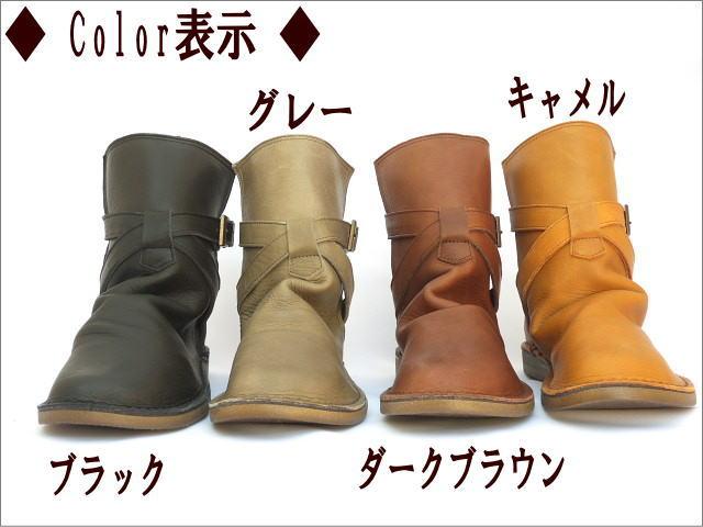 cross belt ancle boots (1233)