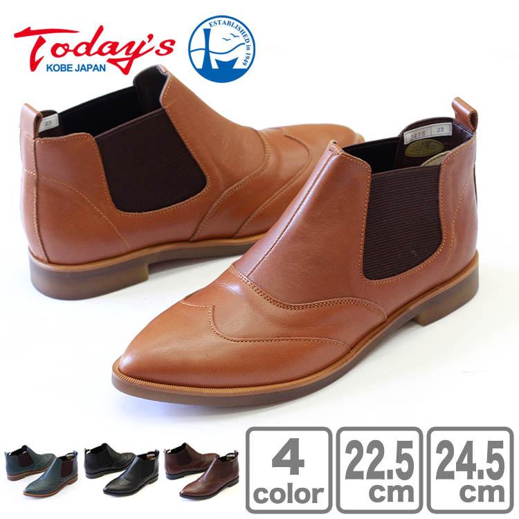 【 TODAY'S トゥデイズ 】【初回のみ交換無料】【 送料無料 】【 代引手数料無料 】ポインテッドトゥ サイドゴアショートブーツ (2416)日本製 本革 おじ靴 黒 革靴 レディース