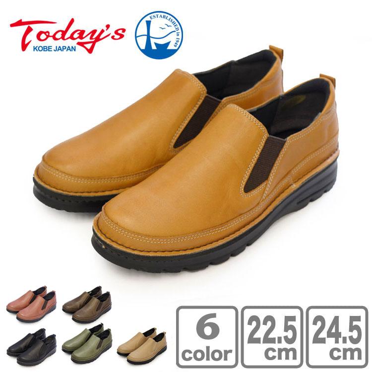 【TODAY'S トゥデイズ】【送料無料】軽量レザースリッポン サイドにゴム仕様で脱ぎ履きしやすい上質革靴です(7094)【返品送料無料】