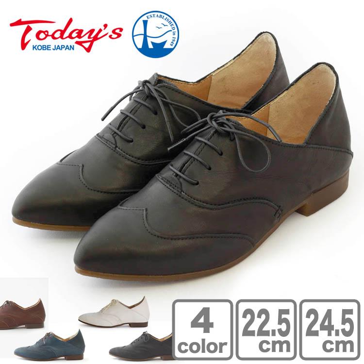 【TODAY'S トゥデイズ】【送料無料】【初回交換無料】ポインテッドトゥ レースアップ レザーシューズ 本革 革靴 ポインテッドシューズ 春色 フラット ローヒール 日本製 made in japan(2417)大人かわいい