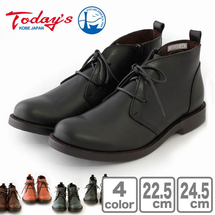 【TODAY'S トゥデイズ】【送料無料】【初回のみサイズ交換無料】ナチュラ レザー チャッカブーツ チャッカーブーツ マニッシュシューズ メンズライク 本革 革靴【22.0cm~24.5cm】(2318)