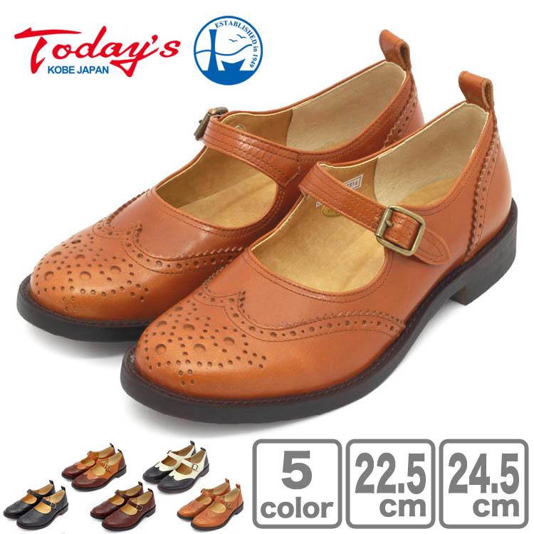 【TODAY'S トゥデイズ】【送料無料】【初回交換無料】甲ベルト レディース メダリオン レザーシューズ 革靴 ブローグ クラシック 春 ローヒール 日本製 made in japan (5523)大人かわいい
