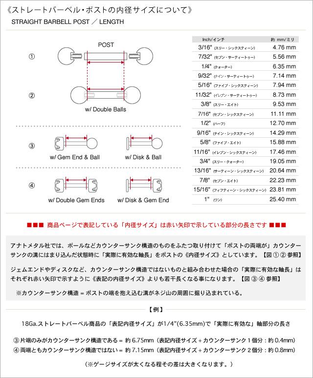타이타니암・스트레이트 바벨 18 Ga. &타이타니암・플라워 슬램덩크 엔드(6.5 mm) 아나트메탈/보디 피어스